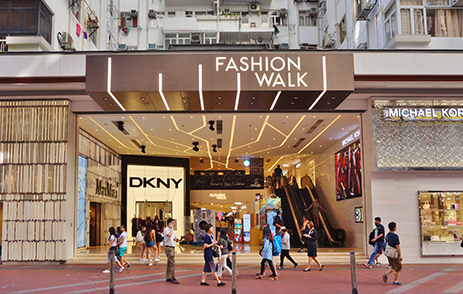 Fashion Walk in Hong Kongs Causeway Bay